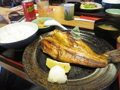 Hokke Fish