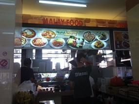 Nurul Delight - Abundance Eating House