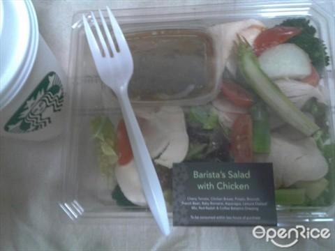 Barista Salad