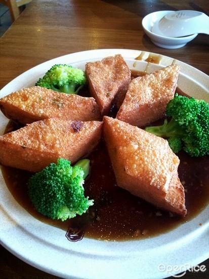 Golden Tofu - $7.90