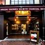 Arashi Yakiniku Charcoal Grill Restaurant