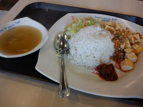 Mixed Rice