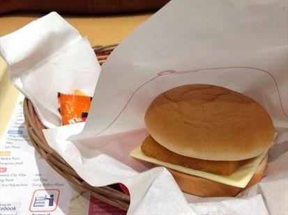 Fish Burger ($3.45)