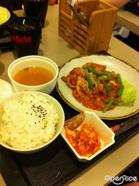 Spicy Chicken Set