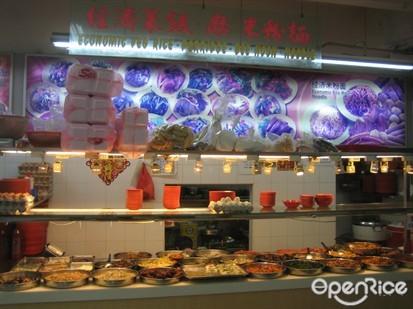 Economic Veg Rice . Porridge . Bee Hoon . Noodles - Kopitiam