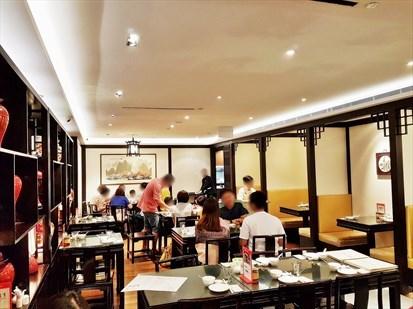 Soup Restaurant Interior