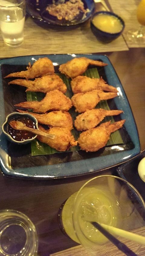 Stuffed Chicken Wing