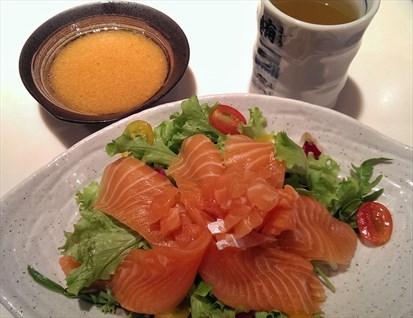 Sashimi Salad with Japanese Dressing
